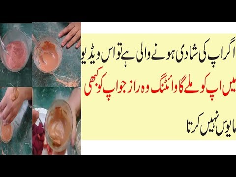 Health Tips In Urdu-BEAUTY TIP OF WHITENING SECRET