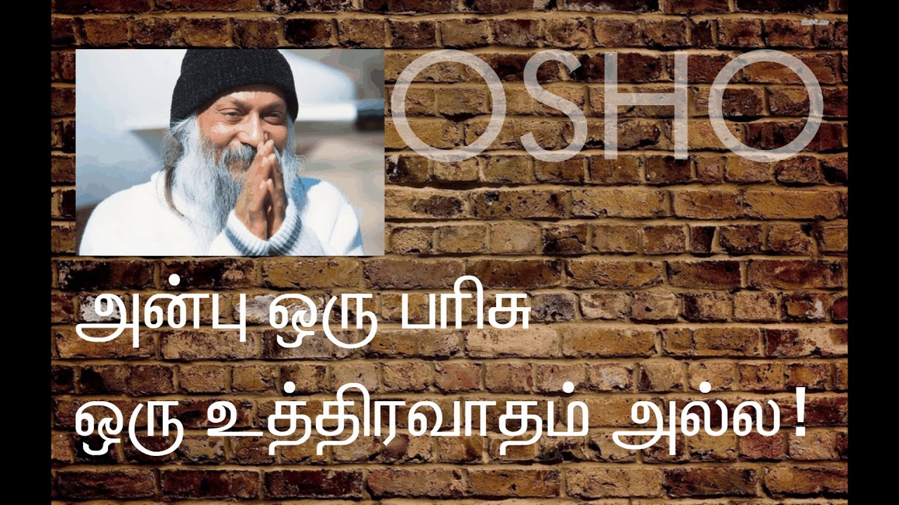Alpha dhyanam tamil free download.