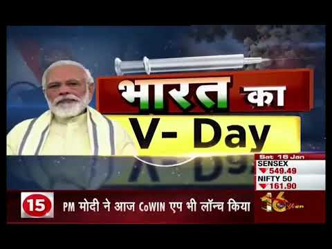 First Covid Vaccine given today in India : Dr. Ravi Malik on CNBC Awaaz
