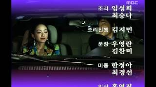 Video Be Strong Geum-Soon, 34회, EP34, #07 download MP3, 3GP, MP4, WEBM, AVI, FLV Desember 2017