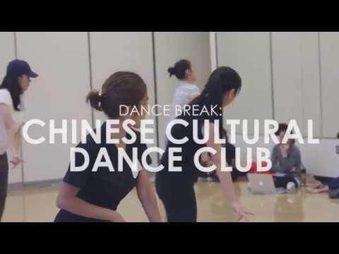 Dance Break: Chinese Cultural Dance Club