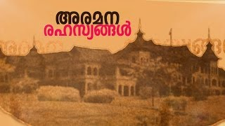 Manu S Pillai   Nterview With Manu S Pillai  Nterviewed By Aby Tharakan