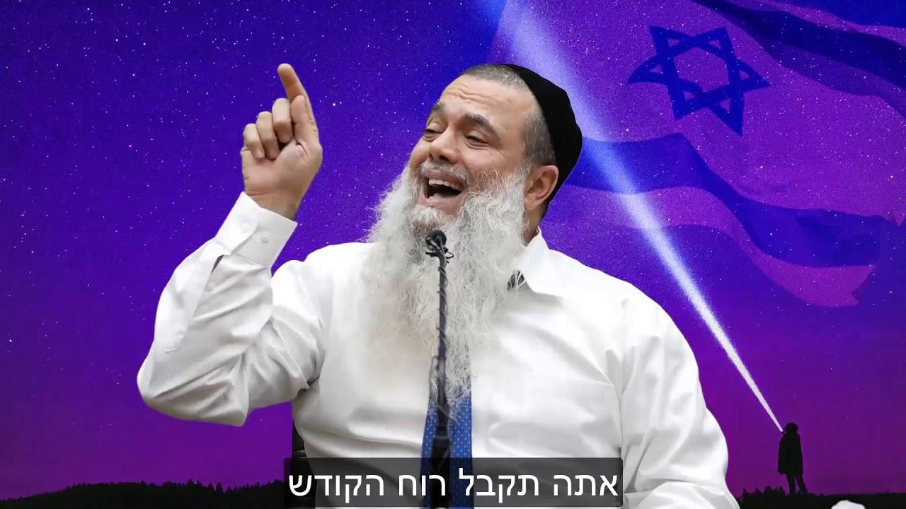 הרב יגאל כהן - קצרים   מתי כל הצרות של עם ישראל יפסיקו להתרחש? [כתוביות]