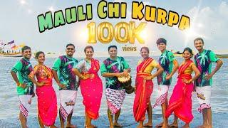 Velankanni Mauli Chi Kurpa | EastIndian Song | 4k | 2021