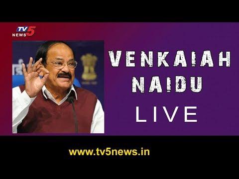 Vice-President Venkaiah Naidu Inaugurates Railway Development Works in Nellore   TV5 News