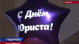 ВЫБРАН ЛУЧШИЙ ЮРИСТ ГОДА(, 2016-12-01T17:44:05.000Z)