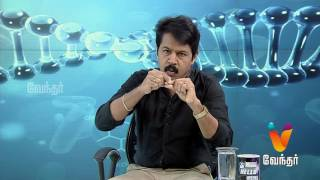 Hello Doctor – Dicussion about Finger Nails & Health Treatment 09-08-2016 | Medical Show in Tamil