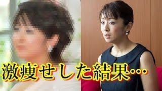 不倫疑惑に揺れる斉藤由貴さん、再ブレイクの理由に迫る… 斉藤由貴 11kg...