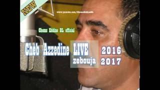 Cheb Azzedine Live 2016 ? Skerna Bekri ? ( Zebouja ) ? ,,, by Chems Eddine BL
