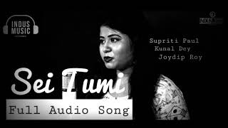 Shei Tumi : Full AUDIO Song | Ayub Bachchu | Supriti Paul | Kunal | Joydip | INDUS Music Presents |