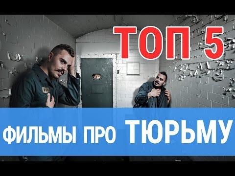 Боевик Уголовники. Русские боевики криминал фильмы новинки 2017