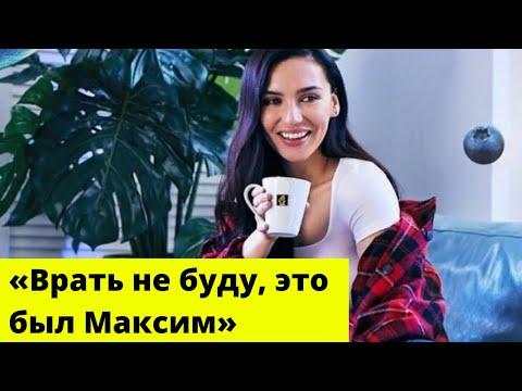 Ольга Серябкина рассказала о решении уйти из MALFA