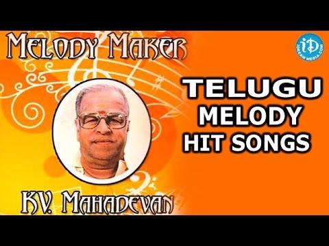 K V Mahadevan Telugu Best Melody Hit Songs || Music Director