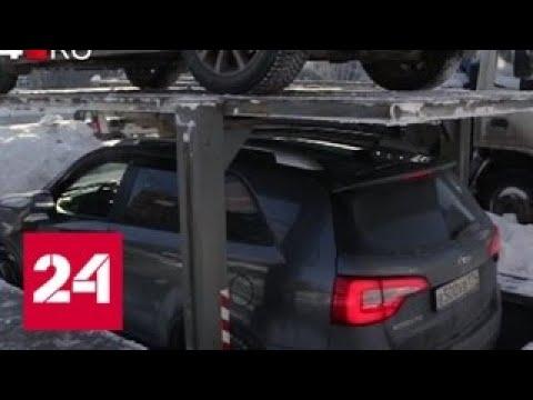 В Челябинске умельцы придумали подземную стоянку для автомобиля - Россия 24