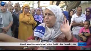 سيدي بلعباس: عمال البلدية يحتجون لعدم تجسيد مطالبهم المهنية