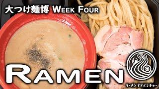 The Last Week of Tsukemen【Biggest Ramen Festival in Tokyo Week 4】