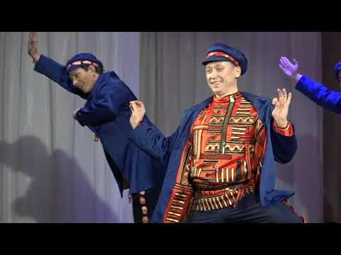 Выступление Государственного ансамбля танца «Урал» (Снежинск, ДК «Октябрь», 17 марта 2020 г.). ч1 HD