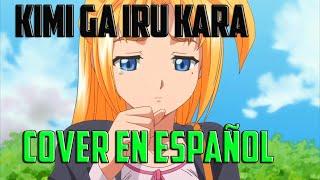 Kenichi - Kimi ga Iru Kara (Cover en español) Full Version