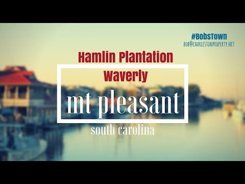 Mt. Pleasant, SC Driving Tour #45: Hamlin Plantation