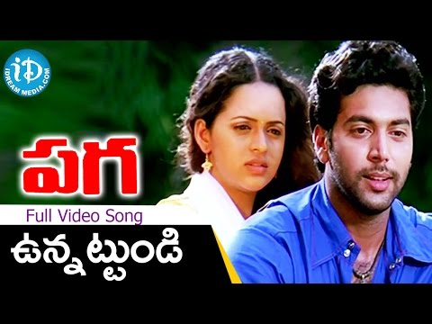 Paga Telugu Movie Songs - Unnattundi Video Song || Jayam Ravi, Bhavana || Yuvan Shankar Raja