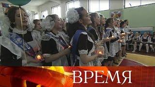 В российских школах «последний звонок» - трогательный и немного грустный праздник.