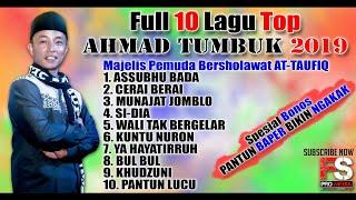 kumpulan lagu sholawat ahmad tumbuk, FULL ALBUM | at taufiq terbaru 2019