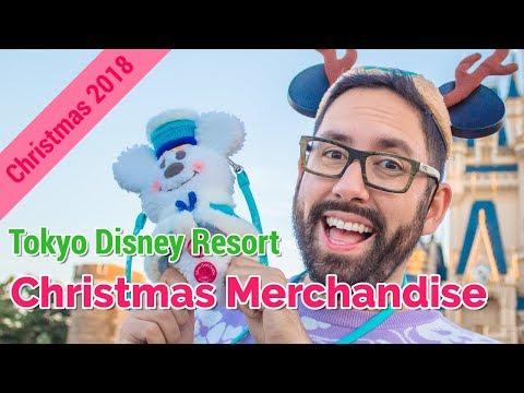 Tokyo Disney Resort Christmas 2018 Merchandise | JAPAN SHOPPING GUIDE