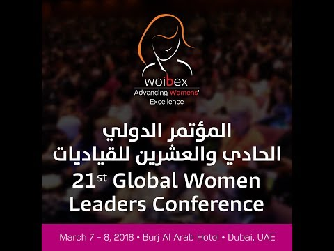 Global Women Leaders Conference