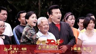 [壮丽70年 奋斗新时代]歌曲《英雄赞歌》 演唱:陈思思| CCTV综艺