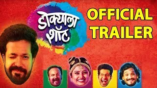Dokyala Shot |  Trailer | Suvrat Joshi, Prajakta Mali | Marathi Movie 2019 | 1st March