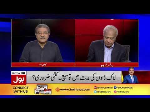 Tajzia Sami Ibrahim Kay Sath on Bol News   Latest Pakistani Talk Show   Page - 2