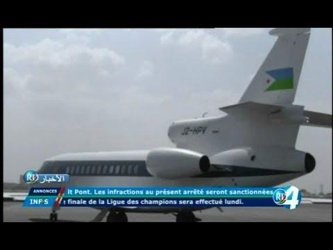 Télé Djibouti Chaine Youtube : JT Somali du 11/12/2017