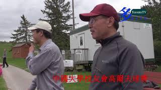 20170522, 中國南開大學校友會, 中國高校, 高爾夫球賽