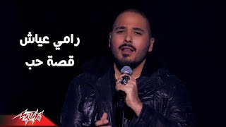 Ramy Ayach - Qesset Hob ( Electronic Mix ) 2019 | رامى عياش - قصة حب