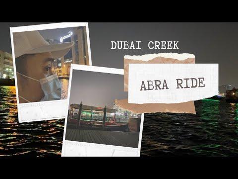 ABRA RIDE   Dubai Creek