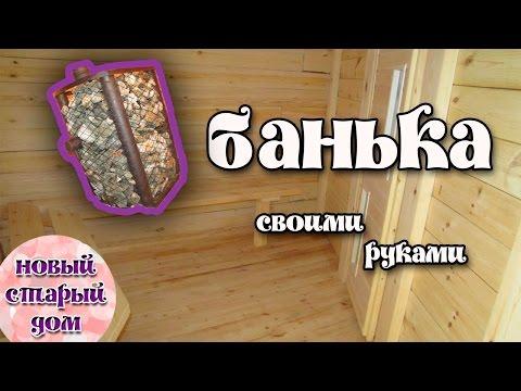 Видео Ремонт печи дома