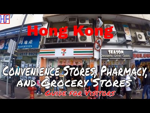 Hong Kong | Convenience and Other Stores | Travel Guide | Episode# 7