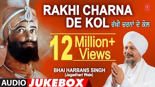 RAKHI CHARNA DE KOL - BHAI HARBANS SINGH JI || PUNJABI DEVOTIONAL || AUDIO JUKEBOX ||