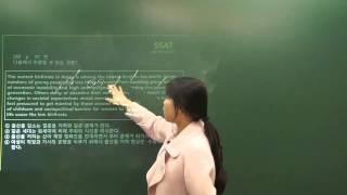 [고시넷] 2015년 삼성그룹 SSAT 4급 전문대졸사…