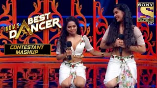 Download lagu इस जोड़ी ने दिया 'Ram Chahe Leela' पे Bold Performance | India's Best Dancer | Contestant Mashup