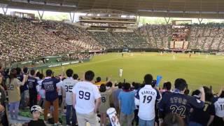2015年5月5日 埼玉西武ライオンズvsオリックス・バファローズ 応援歌名&...