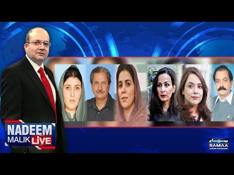 Nadeem Malik Live - SAMAA TV - 01 Aug 2017