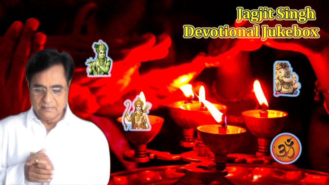 Download Hare Rama Hare Krishna Bhajan Free Mp3