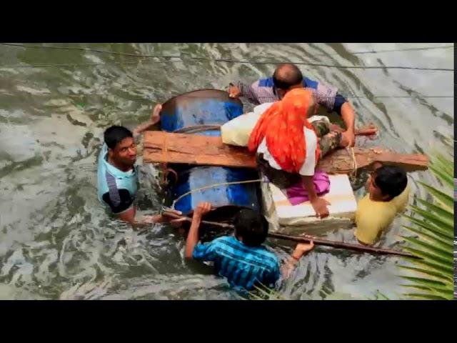 மழை வெள்ளம் மக்கள் - ஆவணப்பட முன்னோட்டம் பகுதி 2
