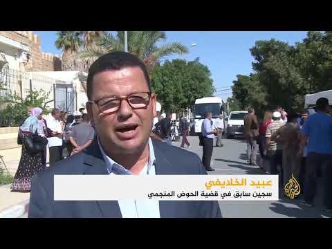 تونس.. انطلاق جلسات محاكمة المتهمين بقمع انتفاضة الحوض المنجمي