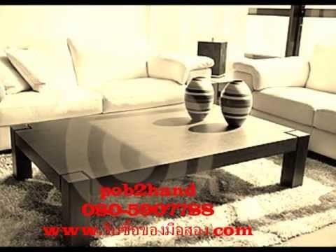 รับซื้อของเก่าชลบุรี080-5907788