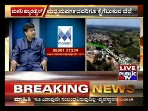 Manani Paradise Live News in Public TV