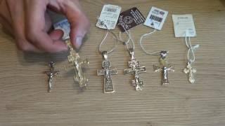 Чем отличается православный крестик от католического