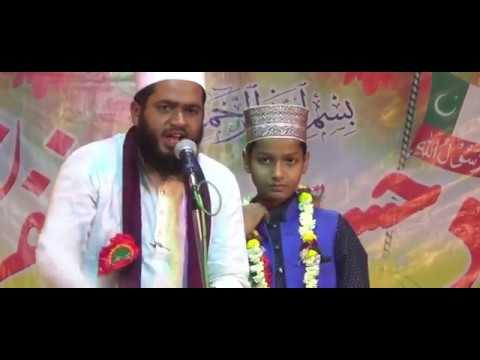 Mere Nabi Pyare Nabi Shoaib Raza Bareilly Sharif