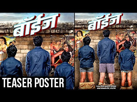 Boyz Official Teaser Poster out | Marathi...